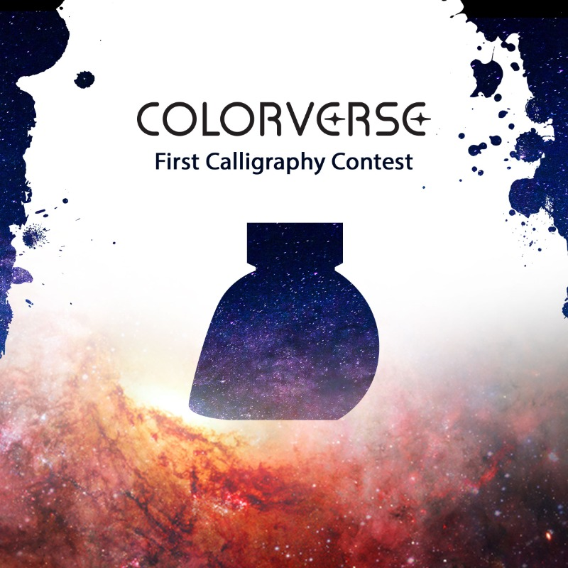 COLORVERSE 1st Calligraphy Contest